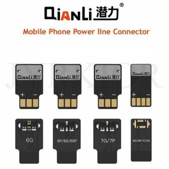 BATTERY CONNECTOR CLIP QIANLI