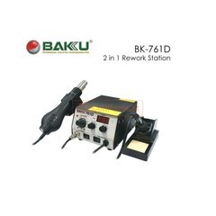 BK-761D BAKU HOT AIR GUN DIGITAL