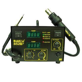 BK-852D+ BK852D+ HOT AIR GUN DIGITAL BAKU