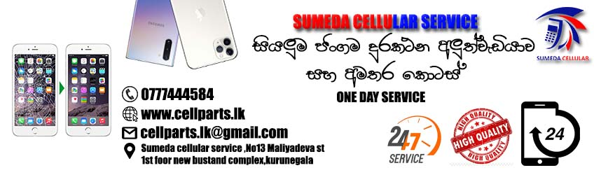 mobile phones sumedacellular Kurunegala